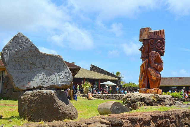 Tongariki Cultural Centre Rapa Nui Easter Island museums and cultural centres Sightseeing